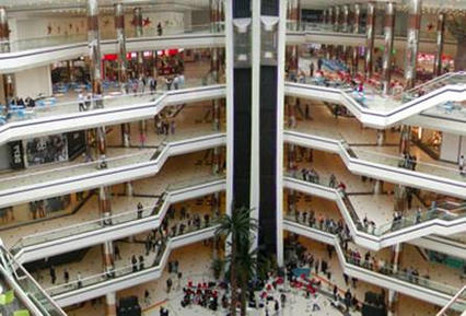South China Mall